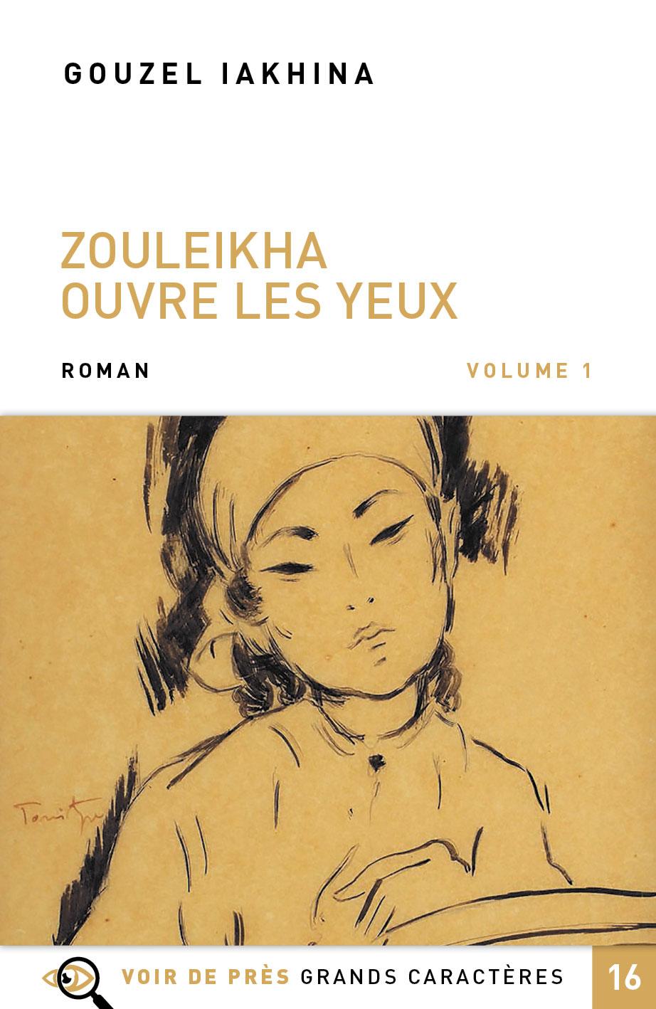 Couverture de l'ouvrage Zouleikha ouvre les yeux