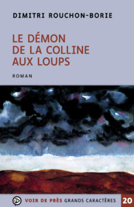 Couverture de l'ouvrage Le Démon de la colline aux loups
