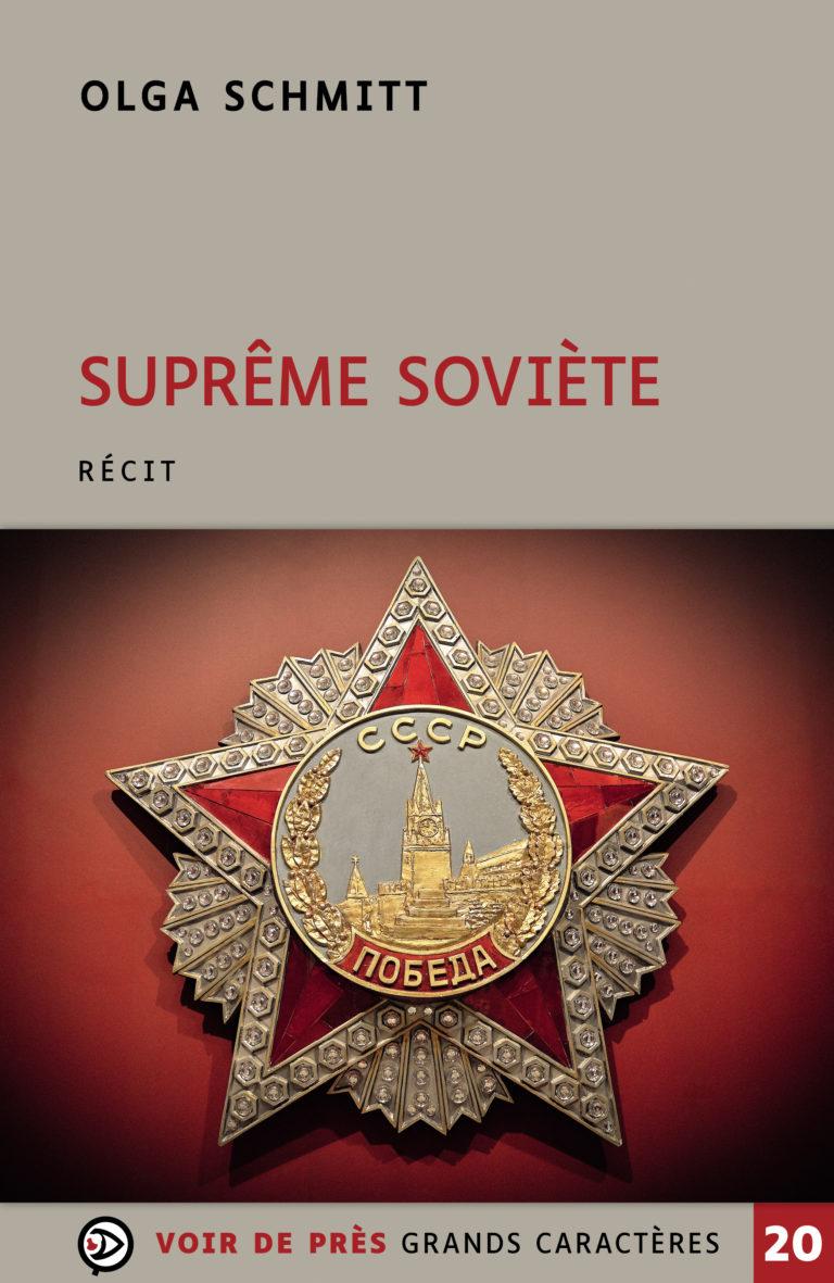 Couverture de l'ouvrage Suprême Soviète